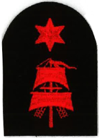 Picture of (Serial 129.2) Offshore Hand Grade 2 (Red)