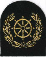 Picture of (Serial 126.1) Coxswain (Gold)