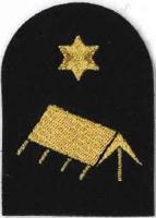 Picture of (Serial 165.1) Campcraft Intermediate (Gold)