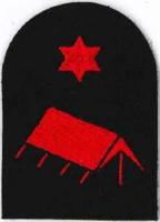 Picture of (Serial 165.2) Campcraft Intermediate (Red)